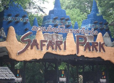 Safari World with Marine Park Tour, Bangkok - Tour