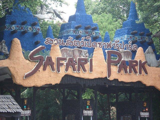 Safari World with Marine Park Tour, Bangkok - Tour