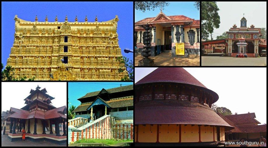 Malainadu Divyadesam Pilgrimage - Tour