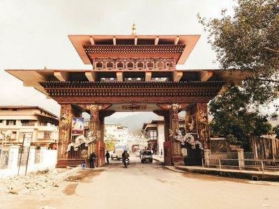 Bhutan Backpacking Trip - Summer Special