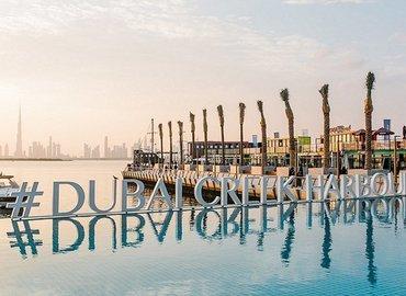 Dubai City Tour from Abu Dhabi - Tour