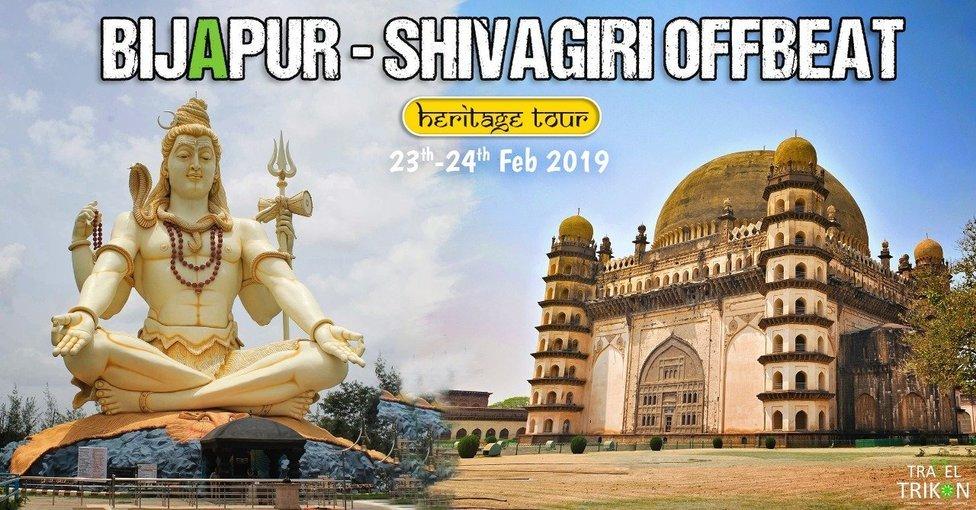 Bijapur - Shivgiri Offbeat Tour - Tour