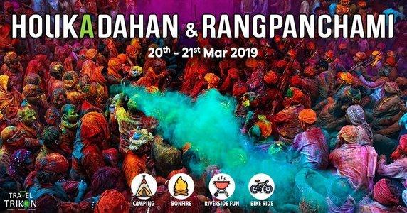 Holika Dahan & Rangpanchami