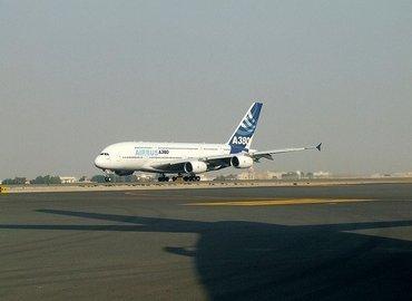 Transfer from Dubai Hotel to Dubai Airport, Private Transfers in Dubai - Tour