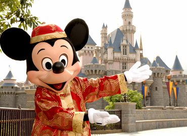 Airport Transfer from HKG Airport to Disneyland, Transfers in Hong Kong - Tour