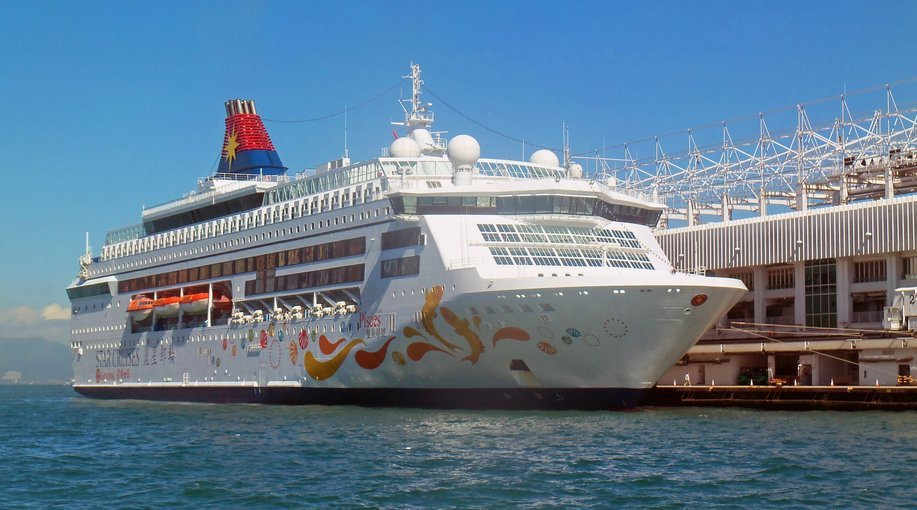 Airport Transfer from HKG Airport to Ocean Terminal (Star Cruise) , Transfers in Hong Kong - Tour