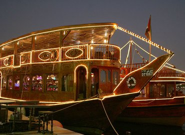 Marina Dhow Cruise With Dinner - Tour