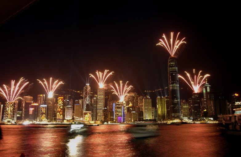 Bauhinia Dinner Cruise with Symphony of Light, Sightseeing in Hong Kong - Tour