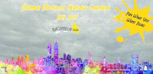 Mmhc_july_17_(1)