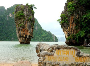 Phuket Sightseeings - Collection