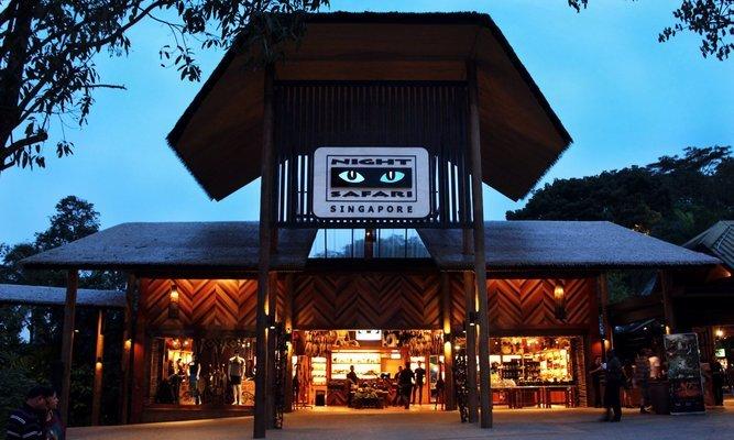 Night Safari Tickets in Singapore - Tour