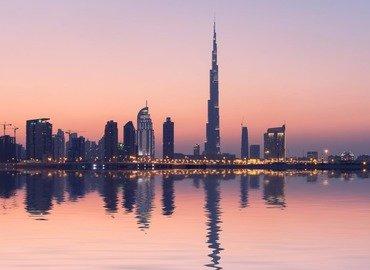 At the Top Burj khalifa Tickets in Dubai - Tour