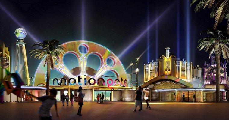 Dubai Park - Motion Gate Tickets in Dubai - Tour