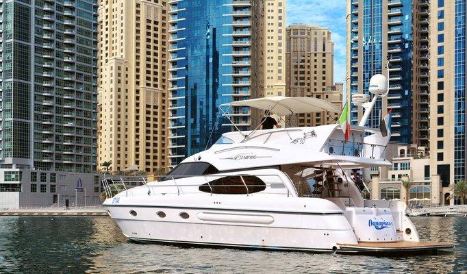 Yacht Cruise at Dubai Marina Tickets in Dubai - Tour