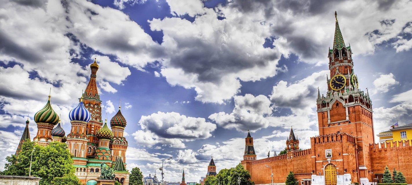 Russia - Scandinavia - Tour