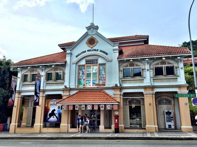Philatelic Museum Tickets in Singapore - Tour