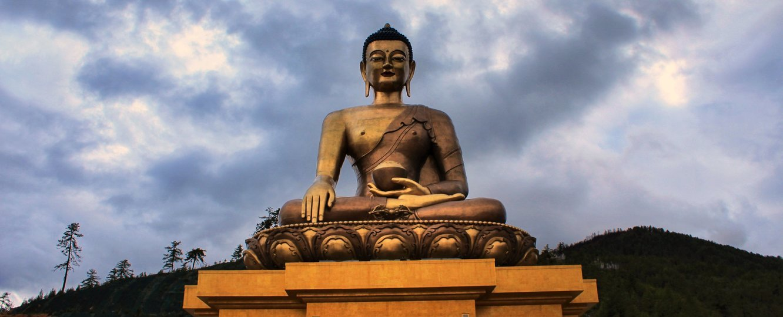 Bhutan Bike Trip - Tour
