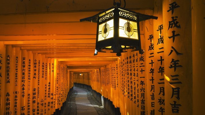 Private Tour of Arashiyama and Fushimi Inari from Osaka - Tour