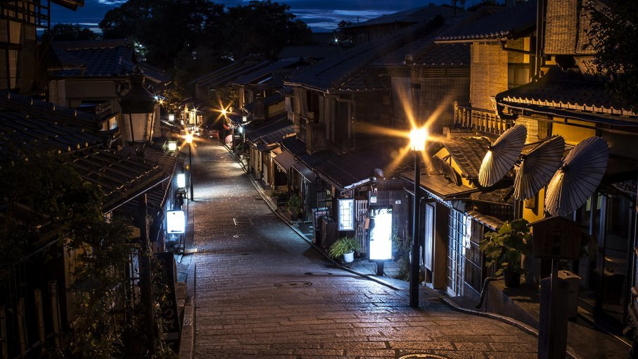 Nighttime Local Eats and Streets in Old Kyoto - Tour
