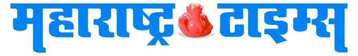 Maharashtra_Times_LOGO.jpg - logo