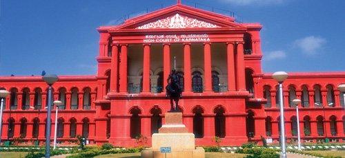 Attara Kacheri (High Court)