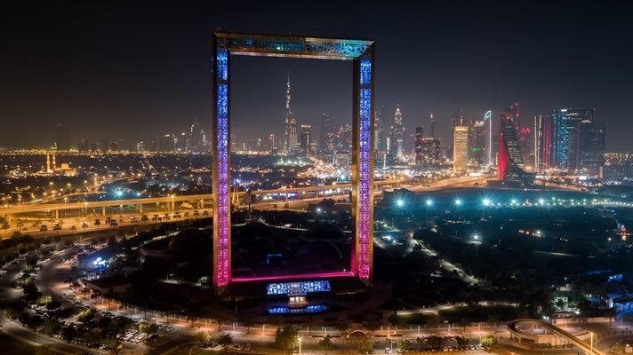 Dubai Frame Tickets in Dubai - Tour