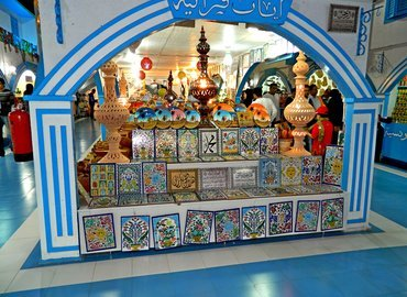 Miracle Garden, Mall of Emirates and Global Village Tour - Tour