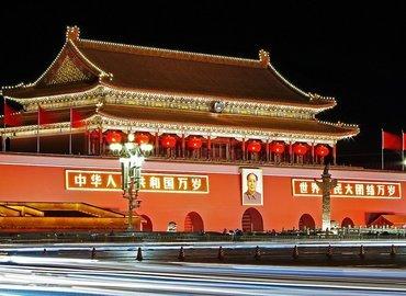 China- Beijing & Shanghai Tour -6D 5N - Tour