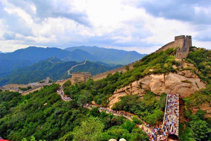 CHINA- Beijing Break- 4D|3N - Tour